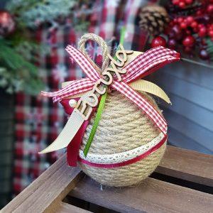 χριστουγεννιάτικη μπάλα χειροποίητη με σπάγκο