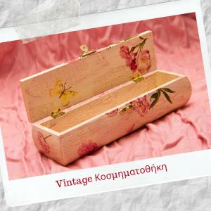 κουτί ντεκουπάζ με vintage διάθεση