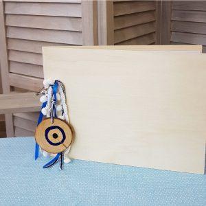ξύλινο βιβλίο ευχών διακοσμημένο με κορδέλες και DIY ματάκι απο κορμο δέντρου